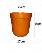Alkarty 10 Inch Plastic Rim Pot
