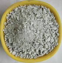 perlite 500 grams