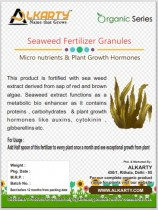 Sea Weed Organic Fertilizer 400 grams