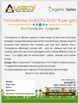 Trichoderma antifungal powder 200 grams